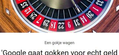 hervitas_Google_gaat_gokken_voor_echt_geld_toestaan